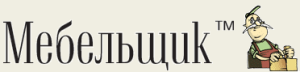 www.mebelshik.ru